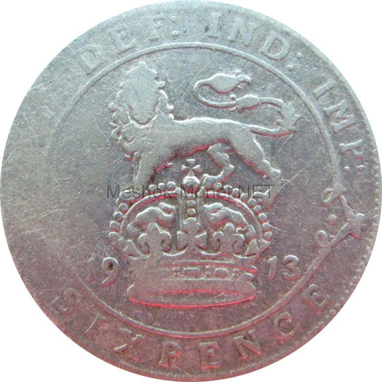 Великобритания 6 пенсов 1913 г.