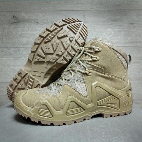 Тактические ботинки Garsing 33 П Alligator