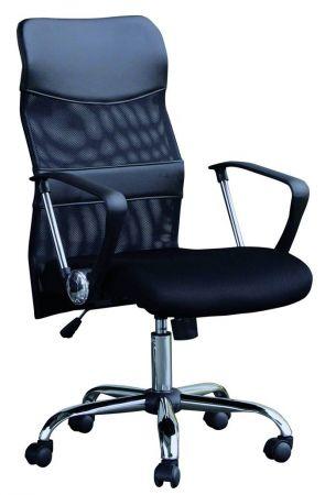 Кресло Erick