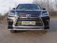 Защита переднего бампера 60 мм для Lexus LX 2015 -
