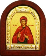 Валентина Кесарийская (9х11), серебро