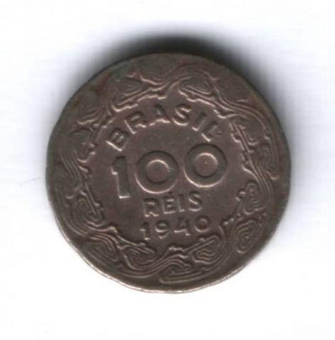 100 рейс 1940 г. Бразилия