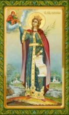 Екатерина Александрийская (мерная икона)