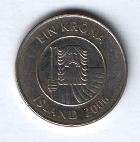 1 крона 2006 г. Исландия