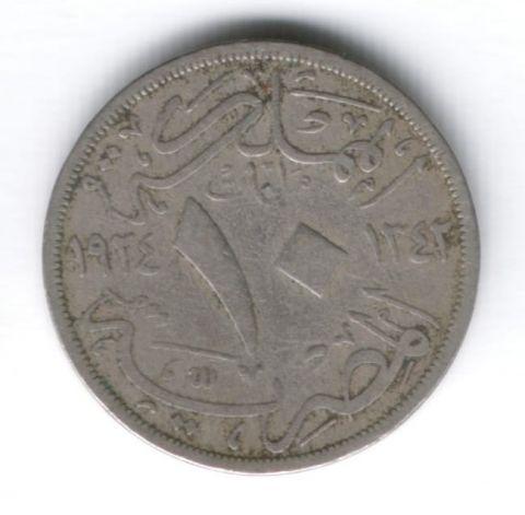 10 милльем 1924 г. Египет