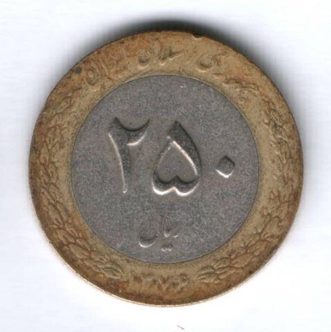 250 риалов 1995 г. Иран