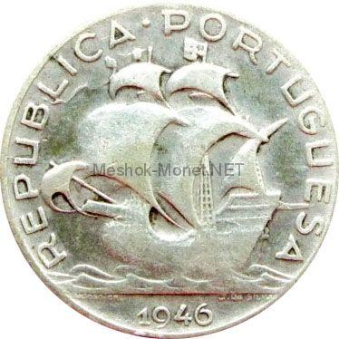 Португалия 2,5 эскудо 1946 г.