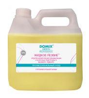 Domix/Домикс жидкое лезвие средство косметическое для мацерации, ускоренная подготовка к маникюру и педикюру 3 л