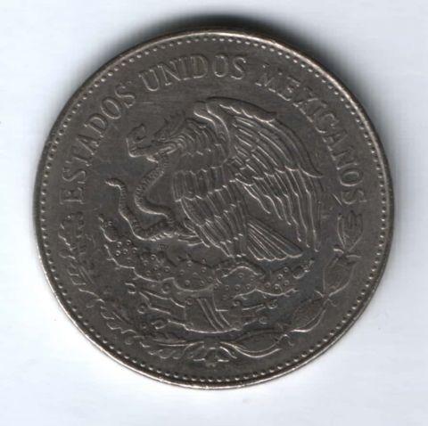 20 песо 1981 г. Мексика