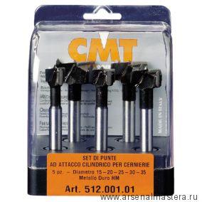 CMT 512.001.01 Комплект 5 шт сверел чашечных (бокс) TCT S10 D15-20-25-30-35 L90 RH
