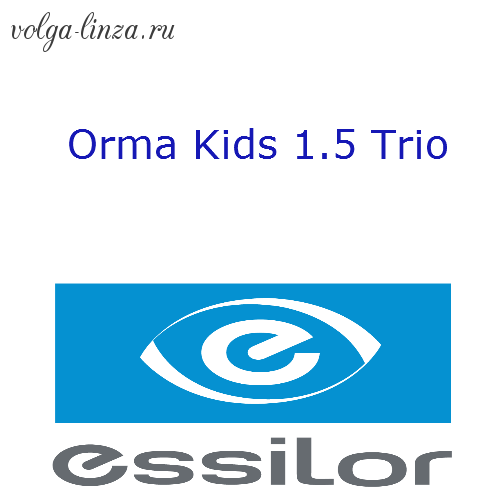Orma Kids 1.5 Trio