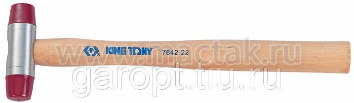 Киянка 35 мм, 305 г, полиуретановые сменные насадки KING TONY 7842-35