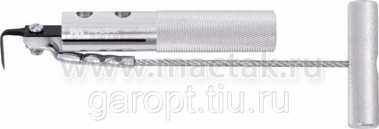 Нож для срезания уплотнителя стекол МАСТАК 107-03001