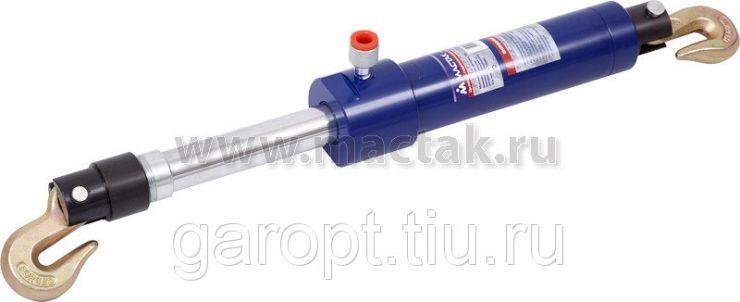 Цилиндр гидравлический обратный (стяжка), 10 т, крюки МАСТАК 741-10010