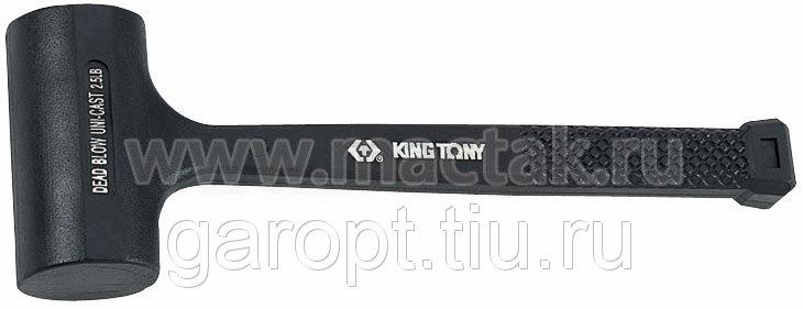 Киянка безынерционная 680 г, без отдачи KING TONY 7851-24