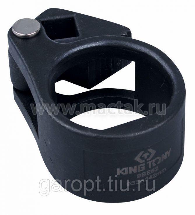 Ключ поперечной рулевой тяги, 33-42 мм KING TONY 9BE62