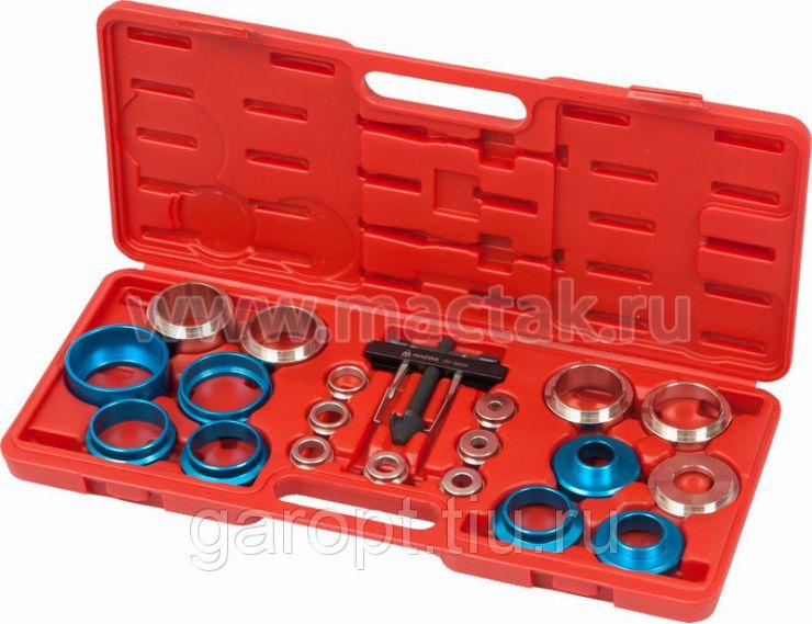 Набор оправок для монтажа и демонтажа сальников, 27-58 мм, кейс, 20 предметов МАСТАК 103-80020C