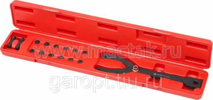 Ключ фиксатор шестерни, 30-120 мм, контропорный МАСТАК 103-20009C
