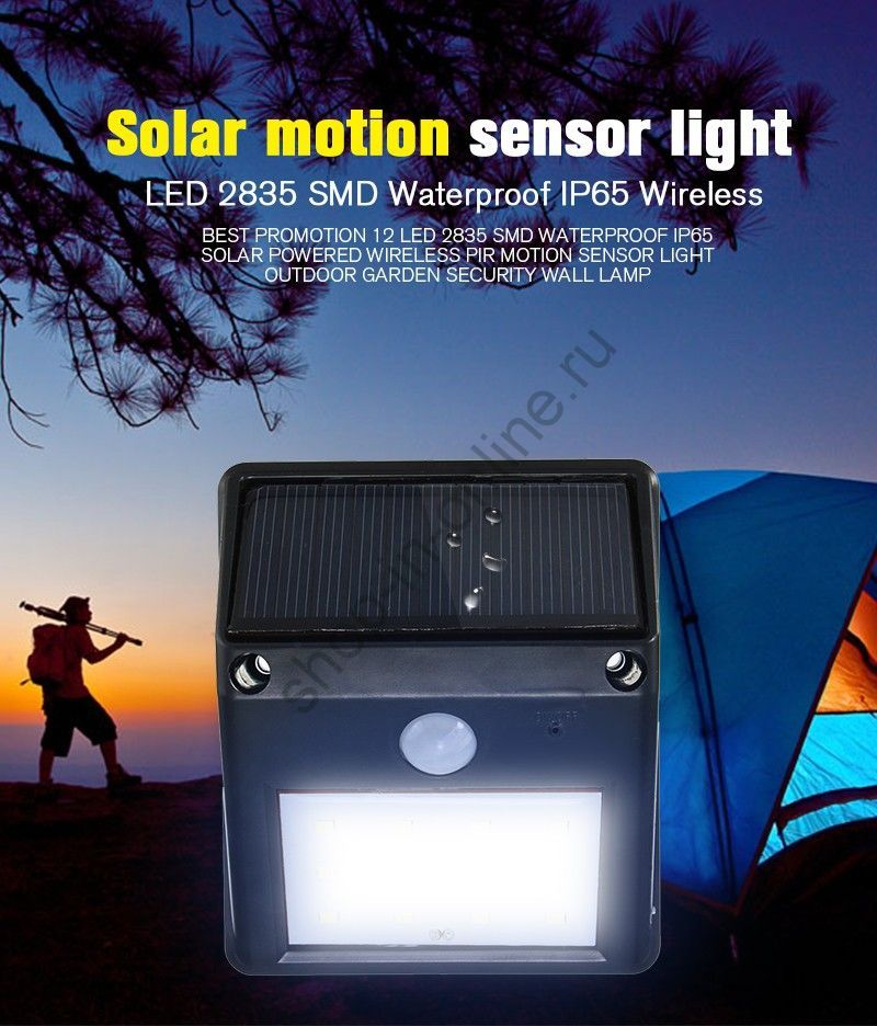 Водонепроницаемый светильник на солнечном аккумуляторе 12 Led