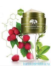 Plantscription SPF 25 Anti-aging cream