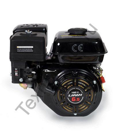 Двигатель Lifan 168F-2 D20 (6,5 л. с.) с катушкой освещения 7Ампер (84Вт)