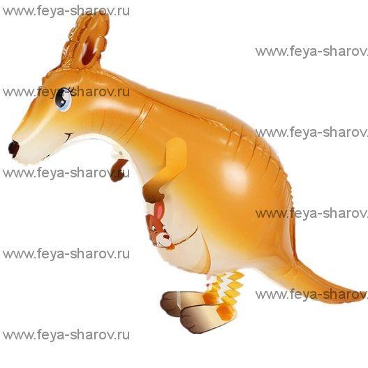 Шар-ходячка Кенгуру 99 см