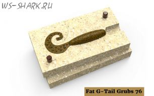 Fat G-Tail Grubs 76 мм