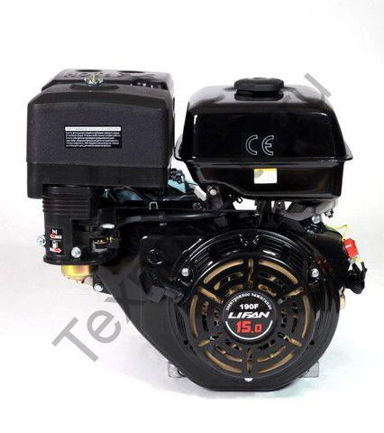 Двигатель Lifan 190F D25 (15 л. с.) с катушкой освещения 7Ампер (84Вт)