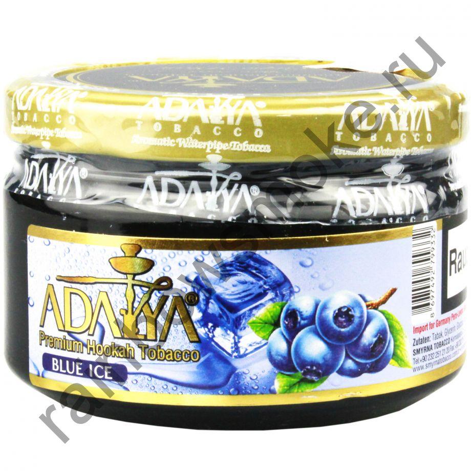 Adalya 250 гр - Blue Ice (Блю Айс)