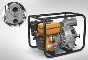 Carver CGP 5580 D