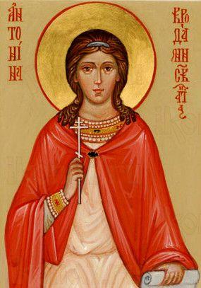 Антонина Кродамнская (рукописная икона)