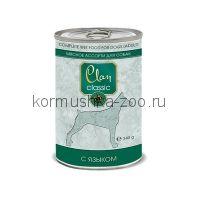 Clan CLASSIC консервы для собак мясное ассорти с языком