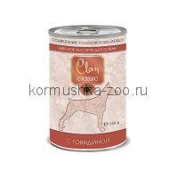 Clan CLASSIC консервы для собак мясное ассорти с говядиной