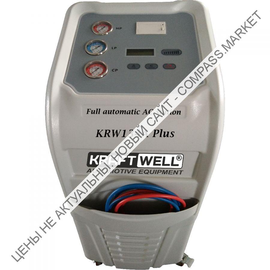 Станция автоматическая для заправки автомобильных кондиционеров с принтером KraftWell (КНР)