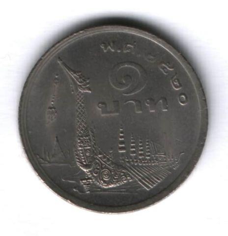 1 бат 1977 г. Таиланд