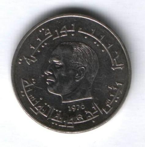 1/2 динара 1976 г. AUNC Тунис