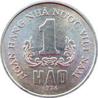 Вьетнам 1 хао 1976 г.