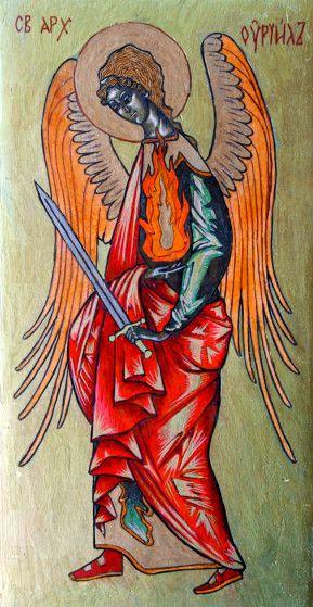 Уриил Архангел (мерная икона)