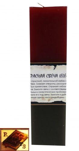 Черно - красная свеча (Elegua)