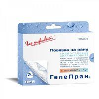 """Покрытие """"ГелеПран"""" с мирамистином  5 х 7,5 см"""