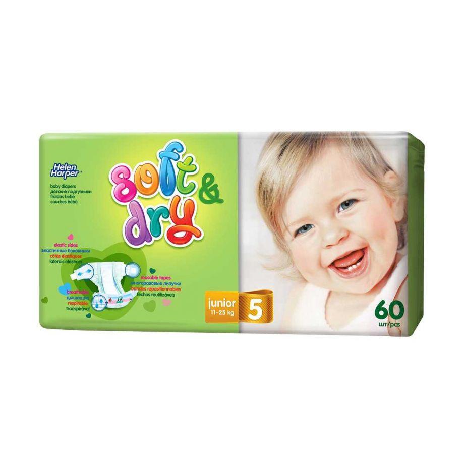 Helen Harper  Детские подгузники Soft Dry junior (11-25 кг) 60 шт