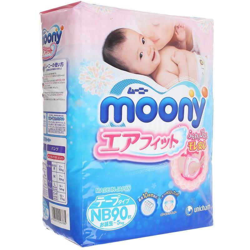 MOONY для новорожденных NB