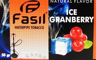Табак для кальяна Fasil - Ice-Cranberry (Ледяная Клюква)