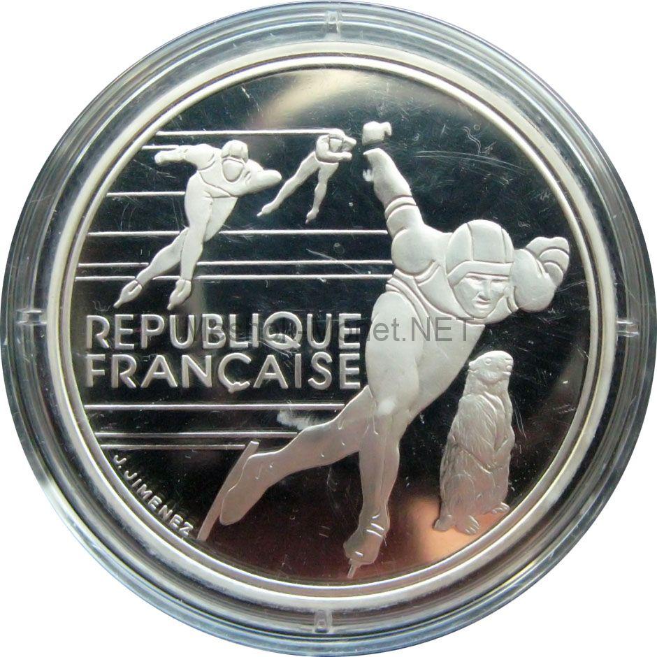 Франция 100 франков 1990 г. - Конькобежный спорт