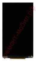 Дисплей для Sony Xperia L ( C2104 / C2105 )