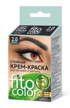 Стойкая крем-краска для бровей и ресниц Fito color, цвет графит (на 2 применения), 4 мл