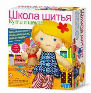 Школа шитья Кукла и щенок