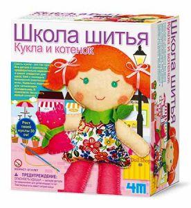 Школа шитья Кукла и котенок