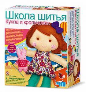 Школа шитья Кукла и крольчонок