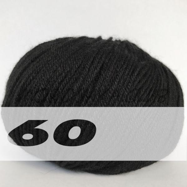Чёрный Baby wool Alize (цвет 060)